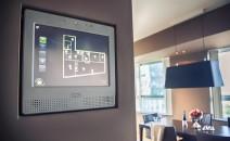 Tertarik Miliki Smart Home? Kenali Fitur-Fiturnya Disini