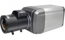 Apa Itu WDR Pada Camera CCTV (Wide Dynamic Range)?